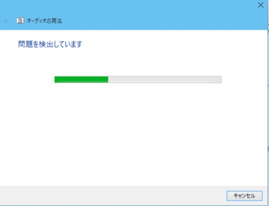 Windows 10 Technical Preview Build 9926でトラブルシューティングを実行する