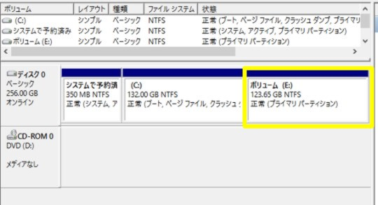 Windows 10 Technical Preview Build 9926でハードディスクの領域を増やすには(領域を分割するには)