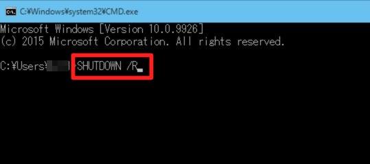 コマンドプロンプトで電源操作を行うには(終了操作を抑止した状態でWindows 10 Technical Preview Build 9926を終了するには)