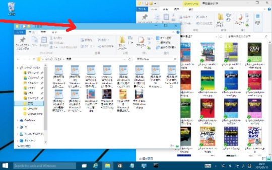Windows 10 Technical Preview Build 9926でウィンドウを左右に並べて表示する方法