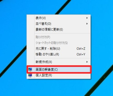 Windows 10 Technical Preview Build 9926でデスクトップの表示を全体的に変更する方法