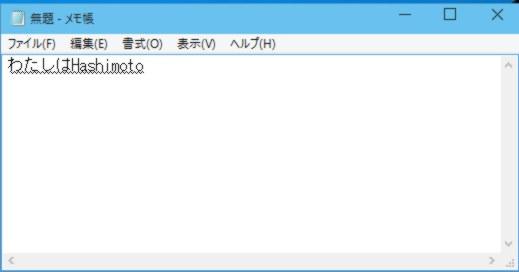 Windows 10 Technical Preview Build 9926でMicrosoft IMEで日本語の文中にある、英文字を簡単に入力するには