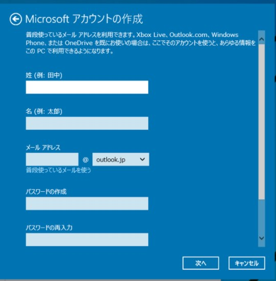 Windows 10 Technical Preview Build 9926で新しいユーザーアカウントを作成するには