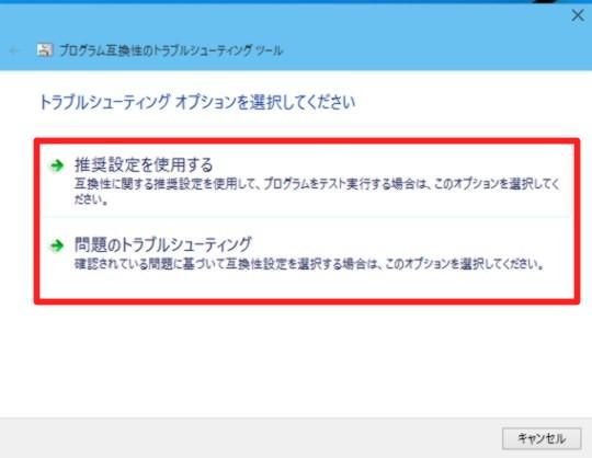 Windows 10 Technical Preview Build 9926でWindows XPのときに使っていたアプリケーションを動かすには