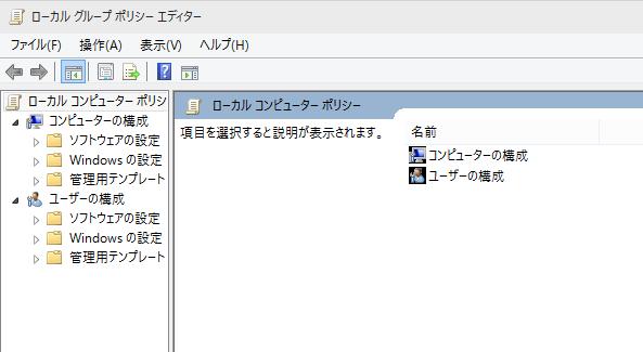 Windows Updateで「更新プログラムを自動的にインストールする」を設定している際に、Windows 10 Technical Preview 2 (Build 10xxx)の自動的な再起動を抑止するには