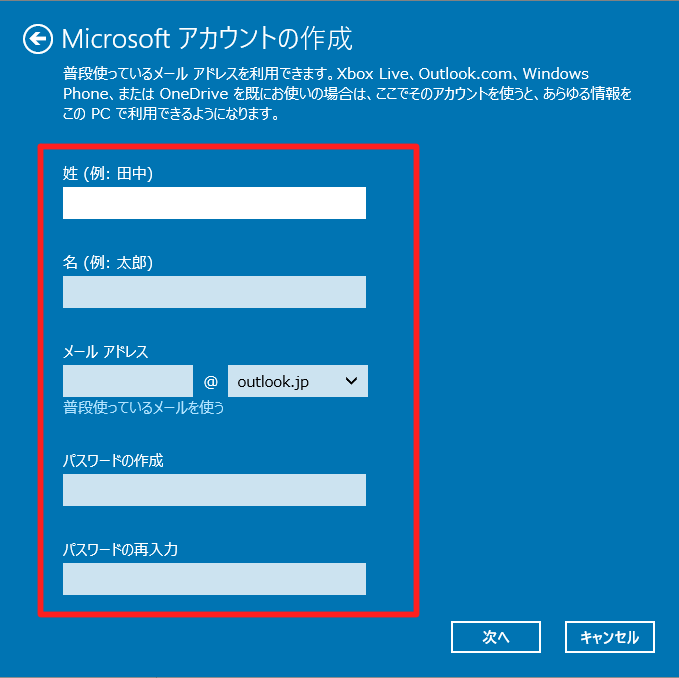 Windows 10 Technical Preview 2 (Build 10xxx)で新しいユーザーアカウントを作成するには