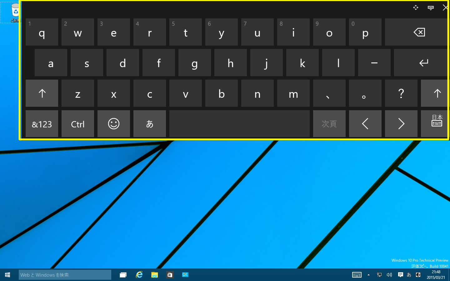 Windows 10 Technical Preview 2 (Build 10xxx)
