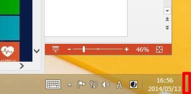 Surface(サーフェス)のデスクトップ上に表示されているウィンドウをすべて透明化する方法