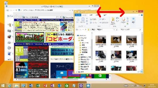 Windows 8.1 Updateで選択中のウィンドウ以外を最小化する方法