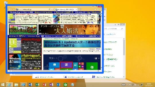 Windows 8.1 Updateで複数起動しているプログラムを切り替える方法